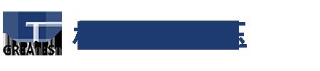 格瑞蒂斯机电科技无锡有限公司